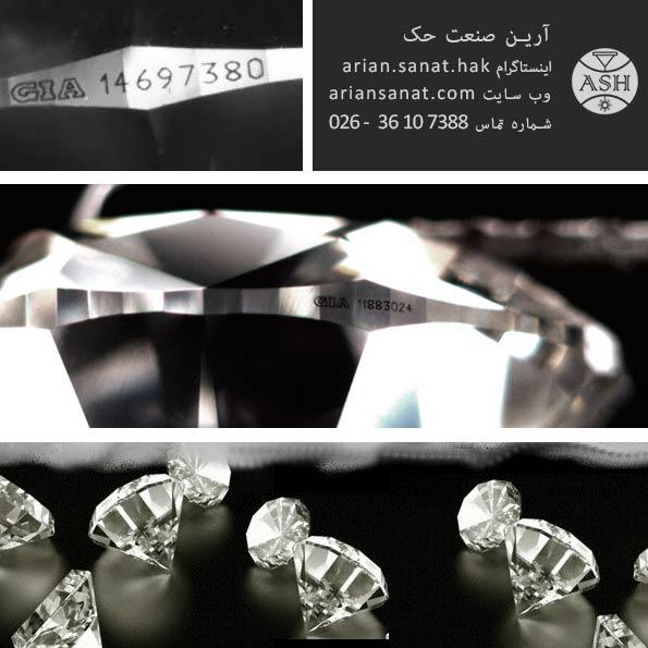 نمونه کار دستگاه حکاکی لیزری روی الماس