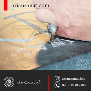Read more about the article 4 روش صنعتی حکاکی روی فلز