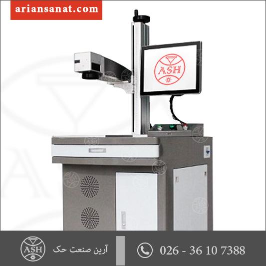 دستگاه حکاکی لیزری روی فلز kx200