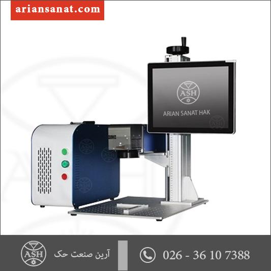 دستگاه چاپ لیزری روی فلز mzf20b